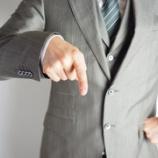『共感を生み出せないPTA役員は、〇〇で説得してくる』の画像