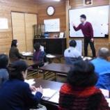 『3月のこよみよみ@富岡レポート』の画像