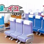 新幹線の座席がフィギュアになってガチャに登場!「つながる新幹線のイス マスコット」