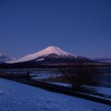 『雪山ハイク@山中湖 2020.02.01』の画像