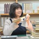 前田敦子がヒロインの映画『苦役列車』が早くも大コケ 「ここまで動員力がないとは…」 関係者悲鳴
