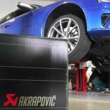 『【スタッフ日誌】Audi RS4Avant用AKRAPOVIC Evolution Line (Titanium)』の画像