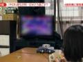 【悲報】令和の時代にニンテンドー64で遊ぶ家族が発見される