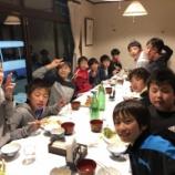 『ジュニア新5,6年生大会遠征1日目』の画像