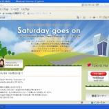 『【ラジオ出演】FM東京』の画像