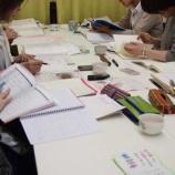 『不眠の弁証【薬膳・漢方薬】&国際薬膳師試験対策セミナー』の画像