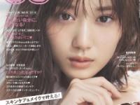【乃木坂46】山下美月のCanCam表紙が良すぎる件!!!(画像あり)