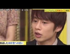KAT-TUN中丸、田中に対し「怒りもあった」