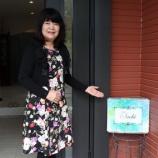 『\関市で音楽からアート、手芸まで手軽に学べる/カルチャースクールのコンビニ!「アトリエサチ」さんの魅力とは?』の画像