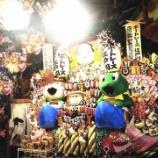 『節目のお酉さん vol.2004』の画像