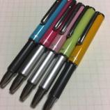 『ゼブラ スライド式 油性ボールペン「SL-F1 mini」に 春仕様になりました。』の画像