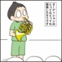 吹奏楽部 選抜メンバーオーディションの結果