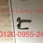 アットレスキュー24・緊急駆けつけ日記
