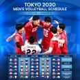 東京オリンピック 番外編 男子予選ラウンド 第ニ戦 カナダ戦