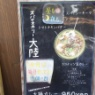 大阪プチトリップVOL.6 スパイスカレー大陸でビジュアル映えするあいがけカレー