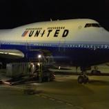 『成田空港 ~【ユナイテッド航空 ボーイング747へ】』の画像