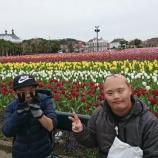 『【福岡】卒業旅行』の画像