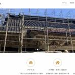 JIZOMAEのブログ
