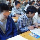 『長崎がんばらんば大会のボランティア基礎研修』の画像