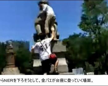 靖国神社の狛犬にニコ生配信者・NERがよじ登り話題に(画像あり)