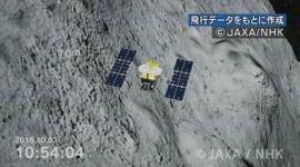 【宇宙】はやぶさ2分離の小型探査ロボット、小惑星への着陸に成功