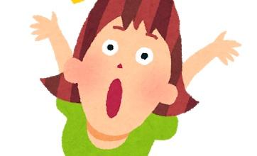 【衝撃】セメダインCの商品名「セメダインC」じゃなかったwwwwwwwwww