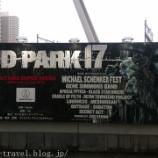 『LOUD PARK 17(ラウドパーク)@さいたまスーパーアリーナ ライブレポート2017』の画像