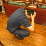 『『CROTONのクロノグラフ』・・・この時計が売れないはずがない!!』の画像