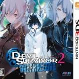 『ゲームレビューVol.3:『デビルサバイバー2 ブレイクレコード』』の画像