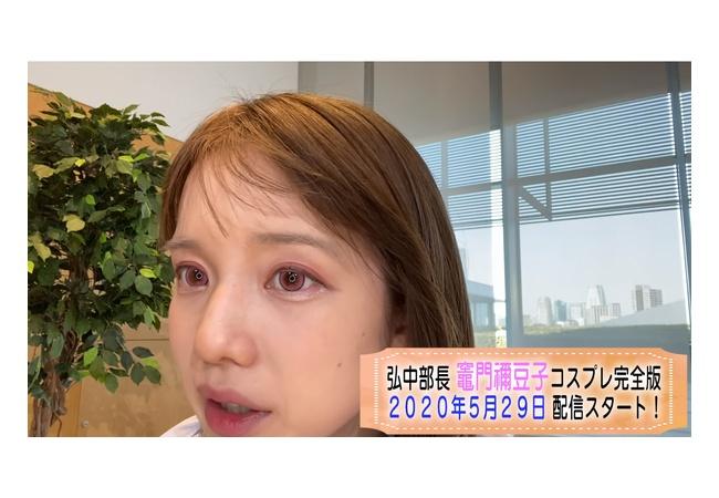 【画像】弘中綾香アナ『鬼滅の刃』禰豆子コスプレが可愛いwwwww