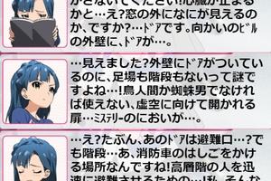 【グリマス】映画公開記念ドラマキャンペーン七尾百合子1日目~3日目