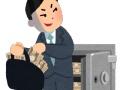 マクド社員、会社の金を横領しFXに注ぎ込んだのがバレて逮捕。7億円着服の疑い。