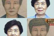 北朝鮮の元工作員「朝鮮総連や民団の中に工作補助をさせられる人間もいるし、日本人になりすましている工作員もいる」