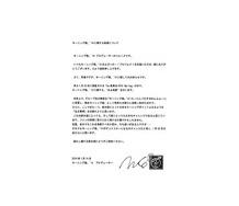 "『「au発表会 2014 Spring」スタート! つんく♂がモーニング娘。'14に関する""ある発表""を』の画像"