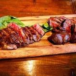 『渋谷でA5ランクの和牛が食べられる肉バル「和牛男COWBOY」へ訪問!』の画像