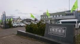【北海道】「2人が喧嘩している」母親が通報、同居する58歳と51歳の兄弟を逮捕…「喧嘩の理由は話したくない」