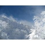 『冬山登山のお便り』の画像