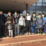 『◇仙台卓球センタークラブ◇ 第11回宮城スプリングカップ卓球大会 結果』の画像