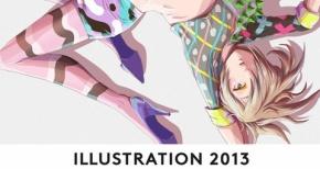 イラストレーションの『今』を体験できる究極のイラストレーター図鑑『ILLUSTRATION 2013』