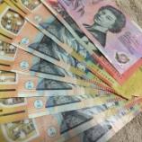 『ワーホリ生活2ヶ月、所持金が!私のお財布の中身はいづこへ』の画像