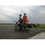 『東京ぐる〜と1周ロングポタリング』の画像