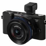 『サムスン NX-200が9月1日に発表、そして・・』の画像
