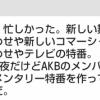 TBS田野優花ドキュメンタリー特番キタ━(゚∀゚)━!