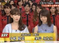 【AKB48】金スマSP「初めて語る解散の危機、握手会襲撃事件」まとめ