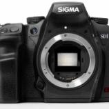 『シグマ 新生フォビオン採用のSD1 Merrill発表で、SD1購入者に40万のポイント還元』の画像