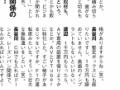 【画像】錦鯉のヤバイやつ、本当にヤバイやつだった