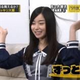 『【乃木坂46】佐々木琴子の吉高由里子感!!!』の画像
