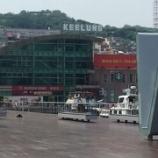 『基隆一日旅(前)仁愛市場で海鮮丼ランチ』の画像