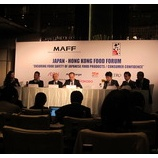 『日本の食の安全を伝える~官民合同フォーラム~』の画像