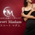 Escort Madam〜エスコートマダム~お早めのご案内です